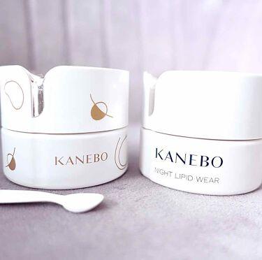 カネボウ フレッシュ デイ クリーム/KANEBO/化粧下地を使ったクチコミ(2枚目)