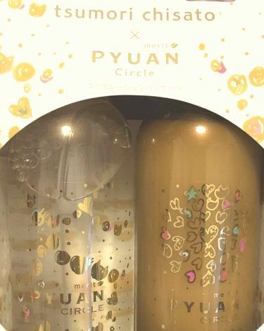 PYUAN CIRCLE(ピーチ&プラムの香り)/メリット ピュアン/シャンプー・コンディショナーを使ったクチコミ(1枚目)