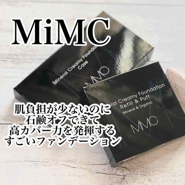 ミネラルクリーミーファンデーション SPF20 PA++/MiMC/クリーム・エマルジョンファンデーションを使ったクチコミ(1枚目)