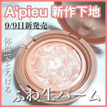ジューシーパン スキンケアプライマー/A'pieu/化粧下地を使ったクチコミ(1枚目)
