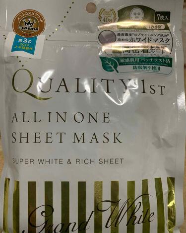 オールインワンシートマスク グランモイスト 携帯用/クオリティファースト/シートマスク・パックを使ったクチコミ(3枚目)