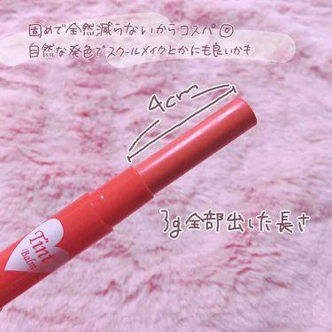 ティントバーム/DAISO/リップケア・リップクリームを使ったクチコミ(2枚目)