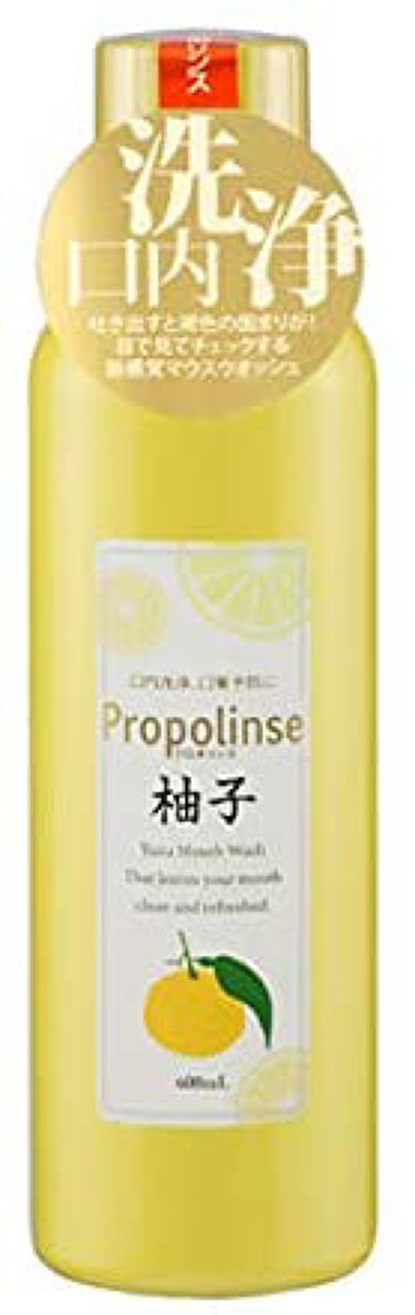 プロポリンス 柚子 プロポリンス