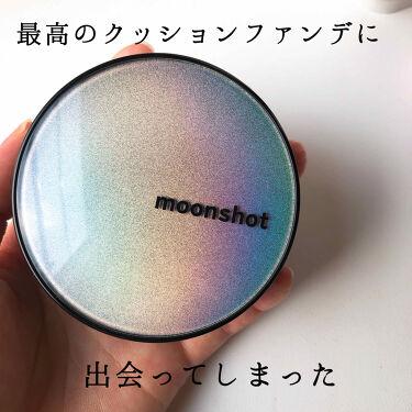 Micro setting fit Cushion/moonshot/クッションファンデーションを使ったクチコミ(1枚目)