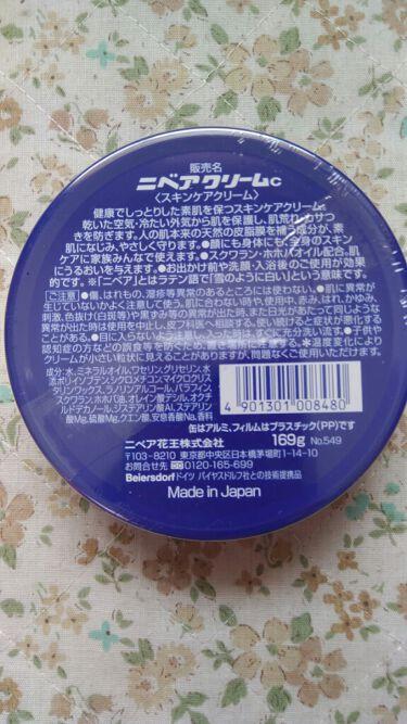 ニベアクリーム/ニベア/ボディクリームを使ったクチコミ(2枚目)
