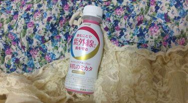 明治スキンケアヨーグルト素肌のミカタ/明治/ドリンクを使ったクチコミ(1枚目)