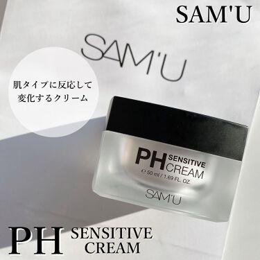PH センシティブクリーム/SAM'U/フェイスクリームを使ったクチコミ(2枚目)