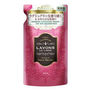 柔軟剤 フレンチマカロンの香り 詰め替え 480ml