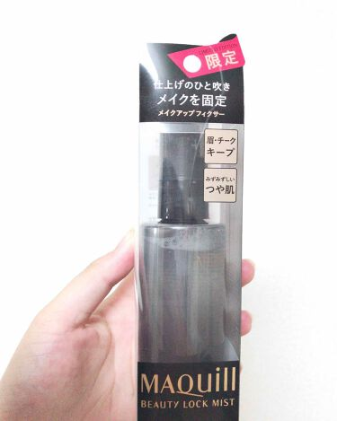 ビューティーロックミスト/マキアージュ/ミスト状化粧水を使ったクチコミ(1枚目)