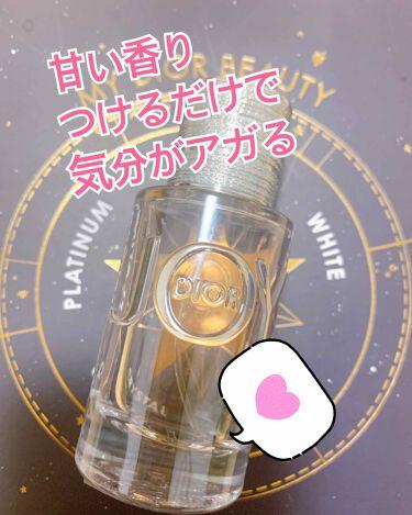 JOY by DIOR - ジョイ/Dior/香水(レディース)を使ったクチコミ(1枚目)