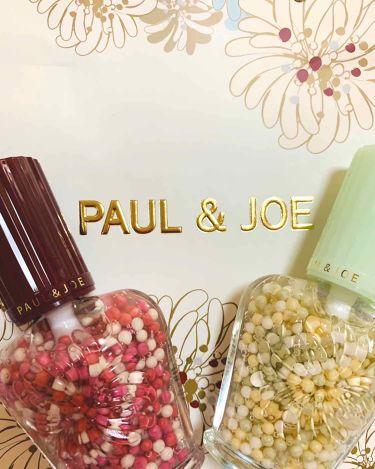 パール ファンデーション プライマー/PAUL & JOE BEAUTE/化粧下地を使ったクチコミ(3枚目)