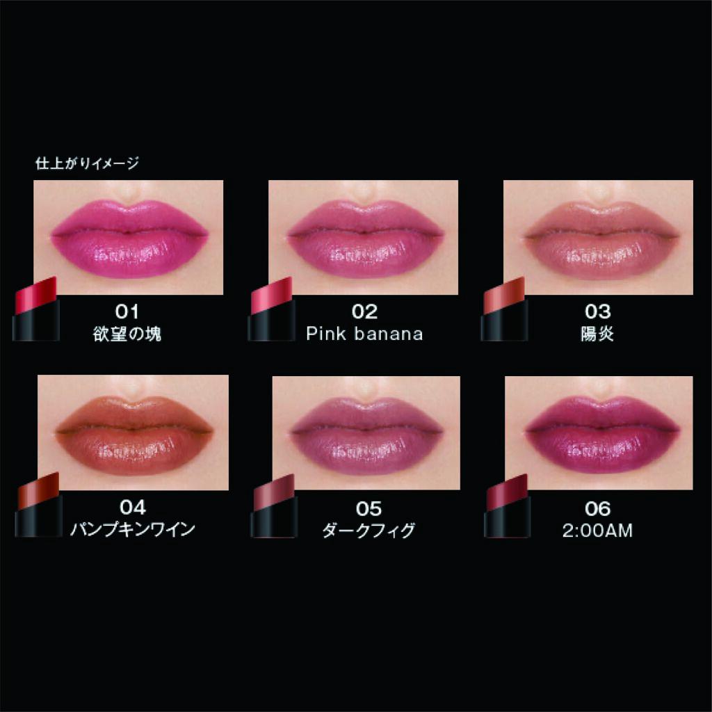 落ちにくさも美発色もよくばりたい♡ KATEの新作口紅「リップモンスター」をプレゼント!(2枚目)