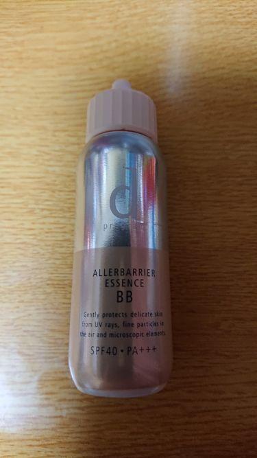アレルバリア エッセンス BB/d プログラム/化粧下地を使ったクチコミ(1枚目)