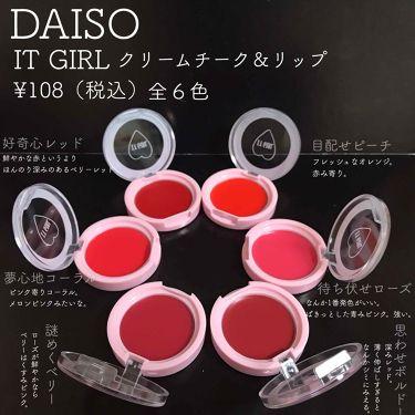 ダイソー購入品/DAISO/その他を使ったクチコミ(2枚目)