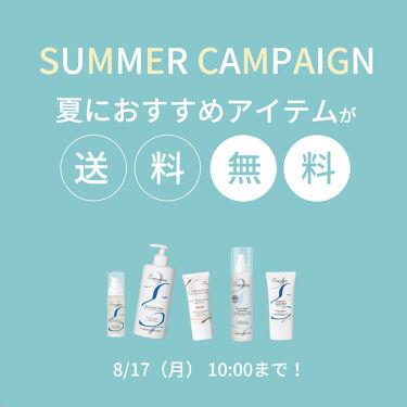 🍉SUMMERキャンペーンのお知らせ🌻  アンブリオリス公式オンラインショップでは  ⌒*⌒*⌒*⌒*⌒*⌒*⌒*⌒*⌒*⌒*⌒ 2020年8月17日(月)10:00まで ⋈・。・。⋈・。・。⋈・。・。⋈  対象商品が送料無料になる、サマーキャンペーンを実施しております!!  ☟対象アイテムはこちらから☟  🦢🤍夏のおすすめ商品🤍🦢 https://www.embryolisse.co.jp/c/summer *・。*・。*・。*・。*・。*・。*・。   先日ご紹介した「アンブリオリス イドラマットエマルジョン」やみずみずしい使い心地の「アンブリオリス イドラクリーム ライト」など夏にもおすすめのアイテムが送料無料に🌊🌊  まだまだ暑い日々が続きますが、ベタベタしにくいスキンケアを使用して快適に過ごしましょう(๑•ω-๑)♥  ぜひこの機会をお見逃しなく!!   ♡┈┈┈┈┈┈┈┈┈┈┈┈┈┈┈♡ アンブリオリス公式ホームページ https://www.embryolisse.co.jp/ アンブリオリス公式オンラインショップ https://shop.embryolisse.co.jp/ Instagram https://www.instagram.com/embryolisse_japan/ Twitter https://twitter.com/embryolissejp Facebook https://www.facebook.com/embryolissejp/ ♡┈┈┈┈┈┈┈┈┈┈┈┈┈┈┈♡   #アンブリオリス #モイスチャークリーム #保湿 #敏感肌 #化粧下地 #保湿クリーム #乾燥対策 #クレンジング #洗顔 #化粧水 #ベースメイク #乾燥肌