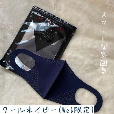 マスクⅡ/KATE/その他を使ったクチコミ(6枚目)