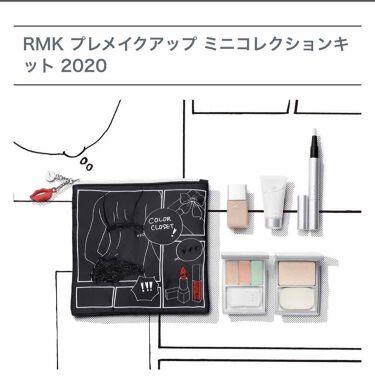 プレメイクアップ ミニコレクションキット 2020/RMK/メイクアップキットを使ったクチコミ(1枚目)