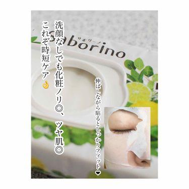 目ざまシート ボタニカルタイプ/サボリーノ/シートマスク・パックを使ったクチコミ(3枚目)