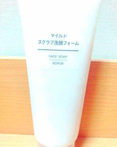 フラワー🌷さんの「無印良品マイルドスクラブ洗顔フォーム<ゴマージュ・ピーリング>」を含むクチコミ