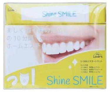 ホワイトニングスタートキット SHINE SMILE