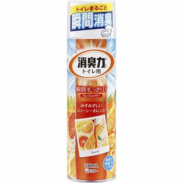 消臭力 トイレ用スプレー オレンジ