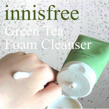 グリーンティー フォームクレンザー/innisfree/洗顔フォームを使ったクチコミ(3枚目)