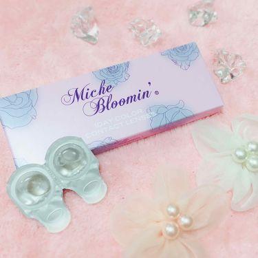 恵梨さんの「ミッシュブルーミンミッシュブルーミン カラーコンタクトレンズ<その他>」を含むクチコミ