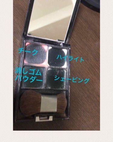 フェイスカラー デザイニングパレット/IPSA/プレストパウダーを使ったクチコミ(2枚目)