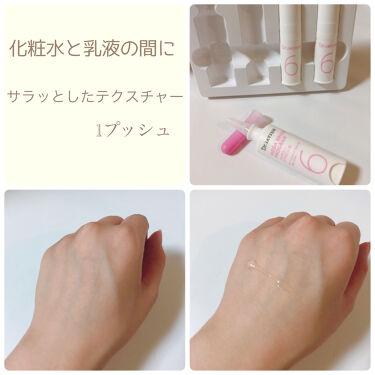 メガブライト プログラム アンプルエフェクター/JAYJUN/美容液を使ったクチコミ(2枚目)