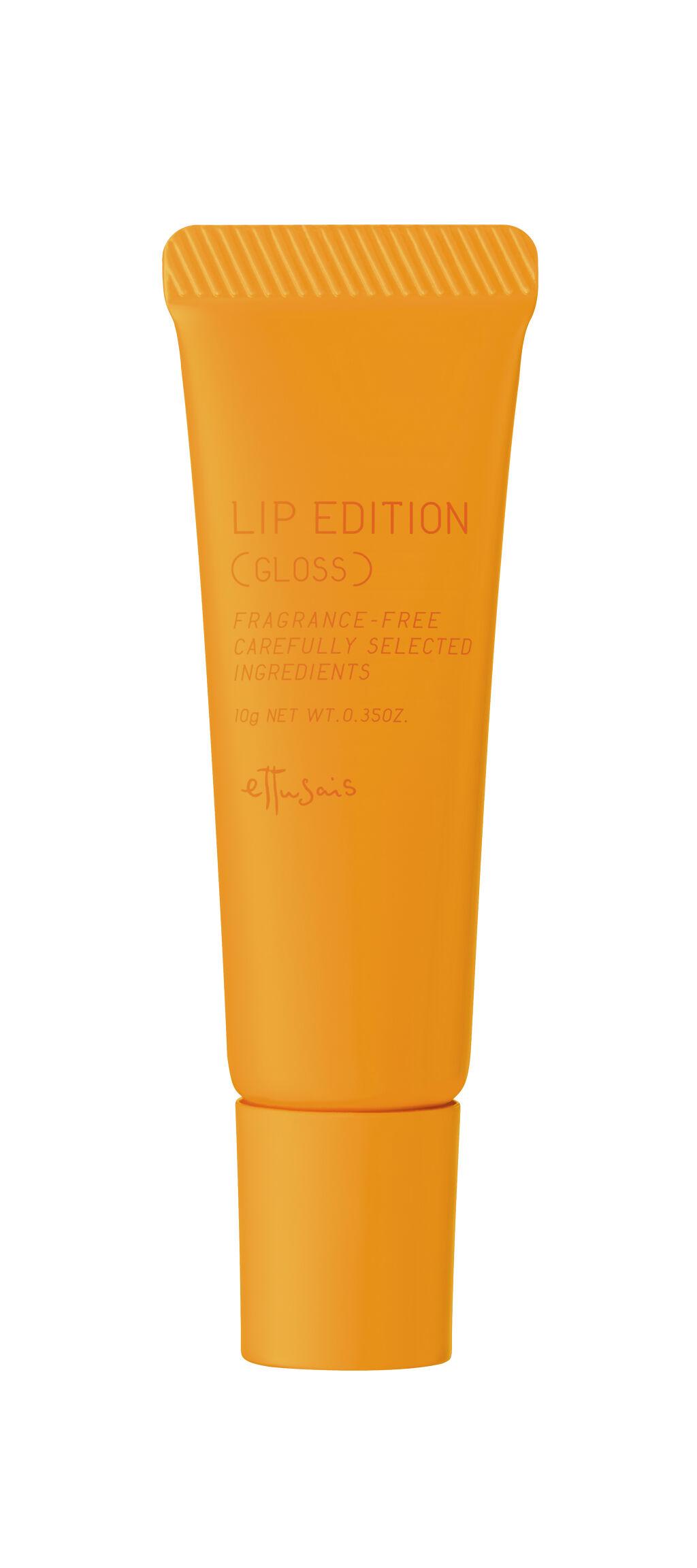 エテュセ リップエディション(グロス) 03 ビタミンオレンジ