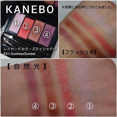 レイヤードカラーズアイシャドウ/KANEBO/パウダーアイシャドウを使ったクチコミ(4枚目)