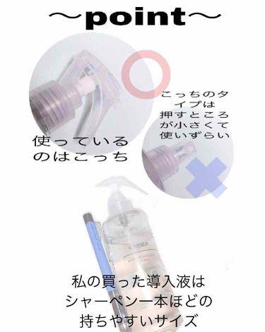 スプレーヘッド・トリガータイプ 化粧水用/無印良品/その他化粧小物を使ったクチコミ(2枚目)