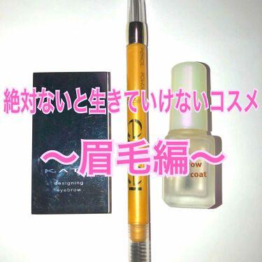 わかめさんの「エクセルパウダー&ペンシル アイブロウEX<アイブロウペンシル>」を含むクチコミ