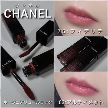 ルージュ アリュール ラック/CHANEL/口紅を使ったクチコミ(6枚目)