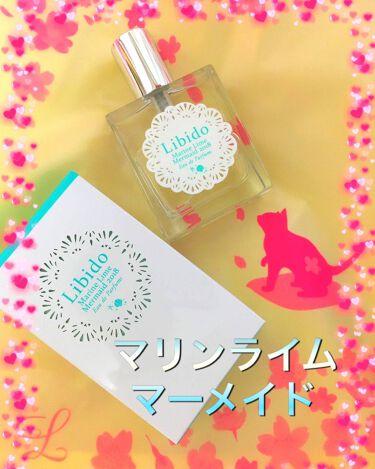 リビドーロゼ/エルシーラブコスメティック/香水(レディース)を使ったクチコミ(2枚目)