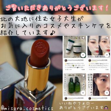 CICA カプセルマスク/VT Cosmetics/洗い流すパック・マスクを使ったクチコミ(6枚目)