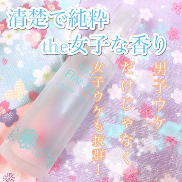 m a n o 🍑さんの「フィアンセボディミスト ピュアシャンプーの香り<香水(レディース)>」を含むクチコミ