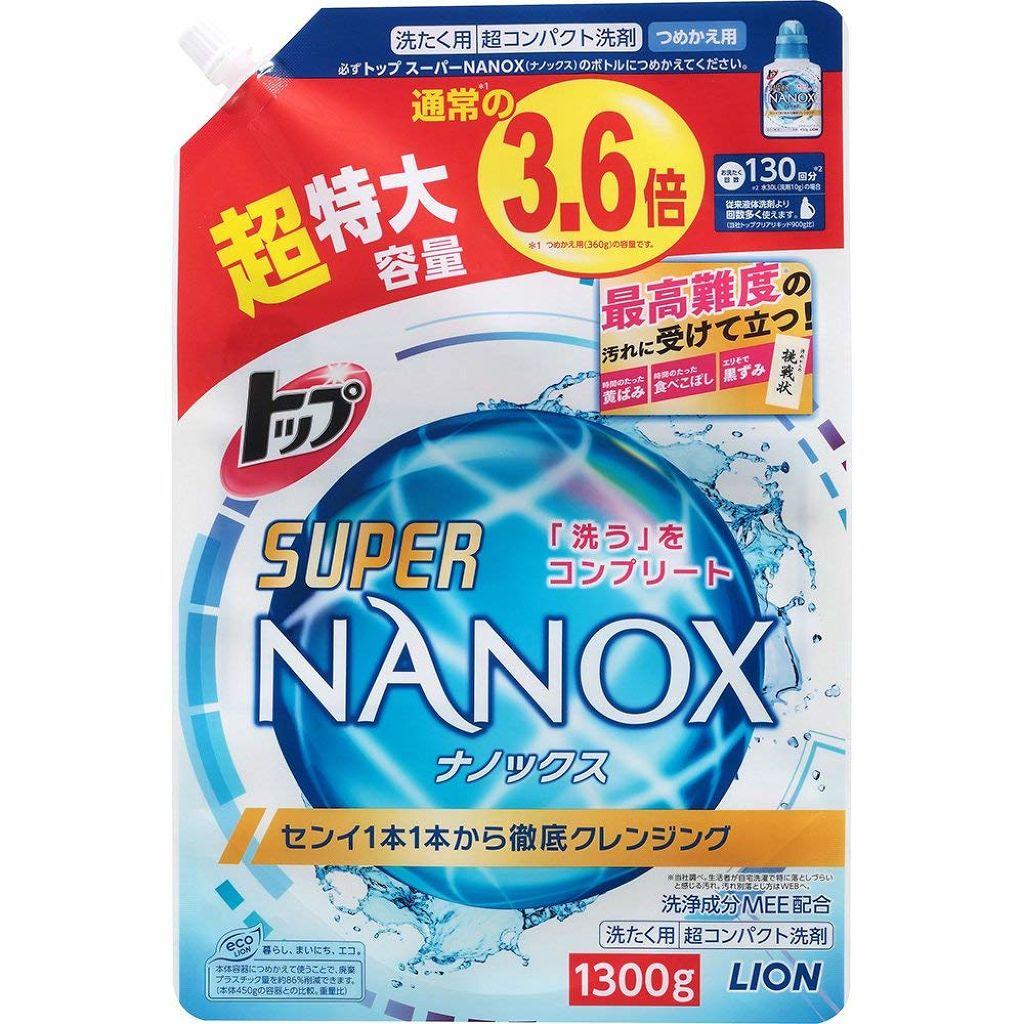 トップ スーパーNANOX(ナノックス) 詰め替え 1300g