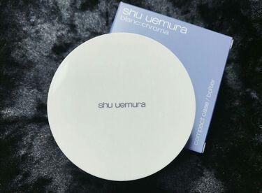 shu uemura ブランクロマ ブライトニング UV クッション ファンデーション