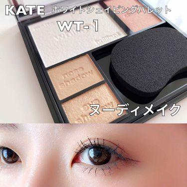 ホワイトシェイピングパレット/KATE/プレストパウダー by yoko