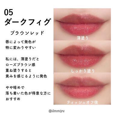 リップモンスター/KATE/口紅を使ったクチコミ(8枚目)