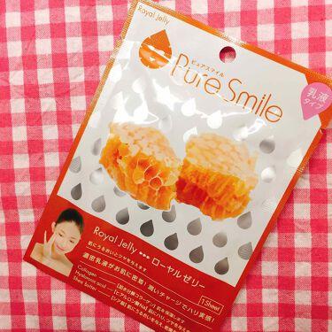Pure Smile(ピュアスマイル) 乳液エッセンスマスク ローヤルゼリー