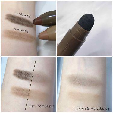 ヘアラインシャドウ/MiNiCo/ジェル・クリームチークを使ったクチコミ(3枚目)
