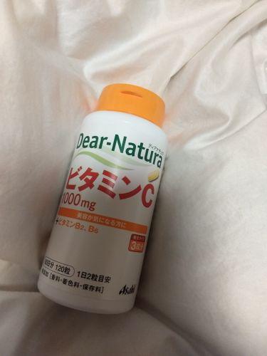 ビタミンC/Dear-Natura (ディアナチュラ)/健康サプリメントを使ったクチコミ(1枚目)