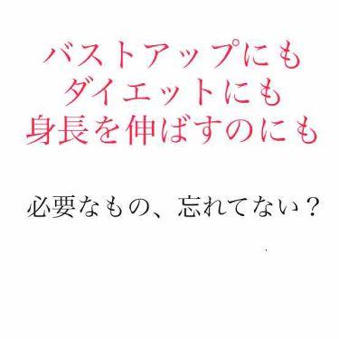 美姿勢サポーター/DAISO/その他を使ったクチコミ(1枚目)