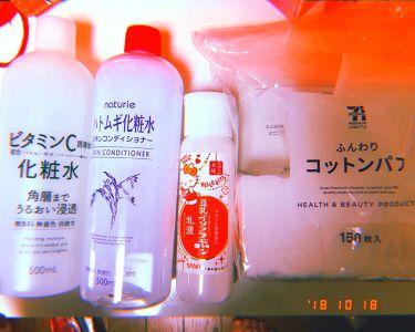 だまさんの「ナチュリエスキンコンディショナー(ハトムギ化粧水)<化粧水>」を含むクチコミ