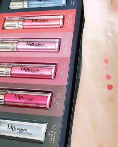 Lip Lupinus/Lip Lupinus/リップケア・リップクリームを使ったクチコミ(2枚目)
