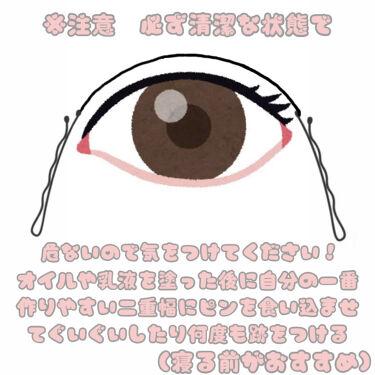 アメピン/DAISO/その他スタイリングを使ったクチコミ(2枚目)