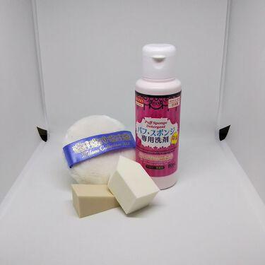 ゆいころ🐥さんの「ザ・ダイソーパフ・スポンジ専用洗剤<その他化粧小物>」を含むクチコミ