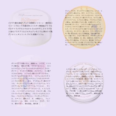 薬用アクネ ナイトタイムディフェンス/ettusais/ルースパウダーを使ったクチコミ(4枚目)